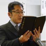 「万人幸福の栞」輪読